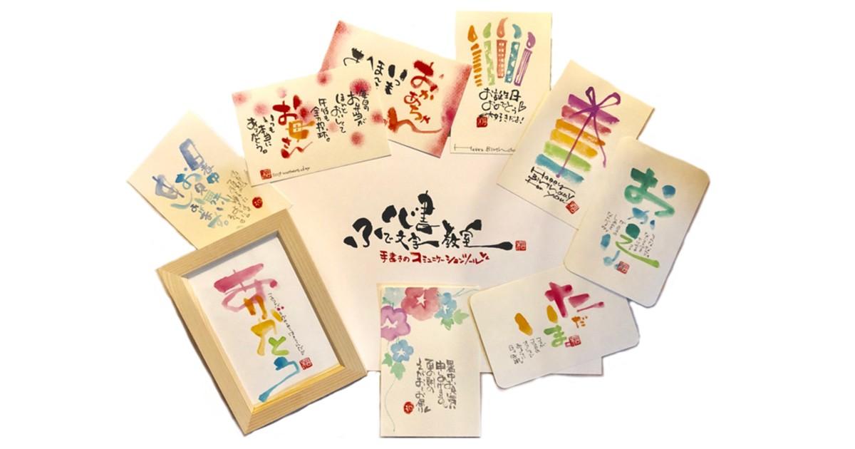 工藤 和子の教室ページの見出し画像