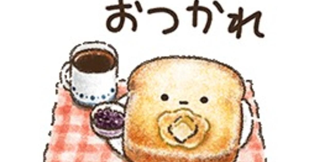 藤井 泉美の教室ページの見出し画像
