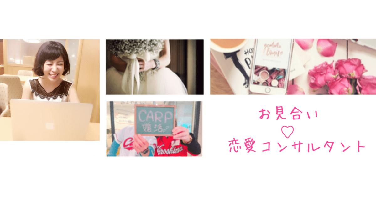 阿津地 翔子の教室ページの見出し画像