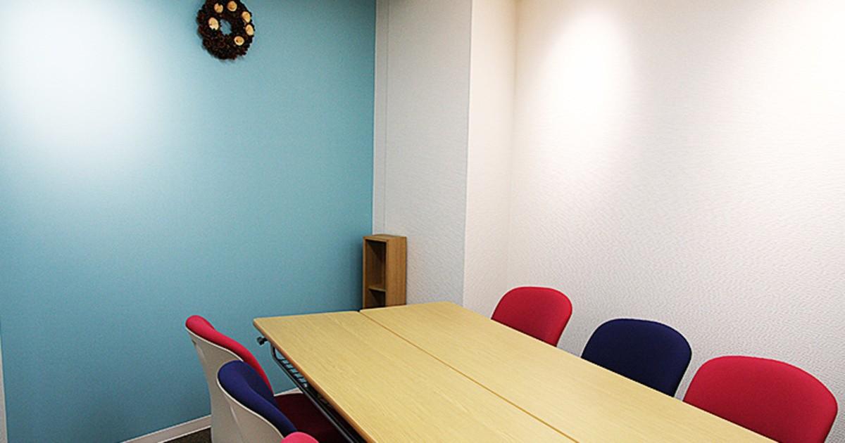窪寺 和也の教室ページの見出し画像