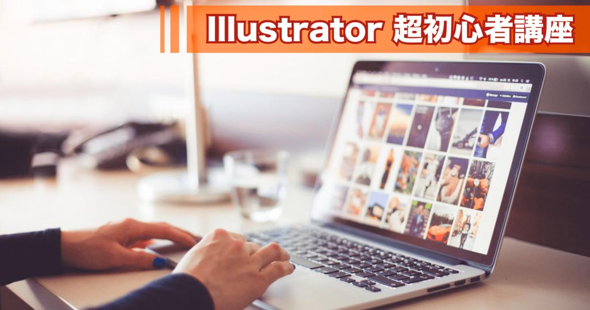 Sakakibara Ataruの教室ページの見出し画像
