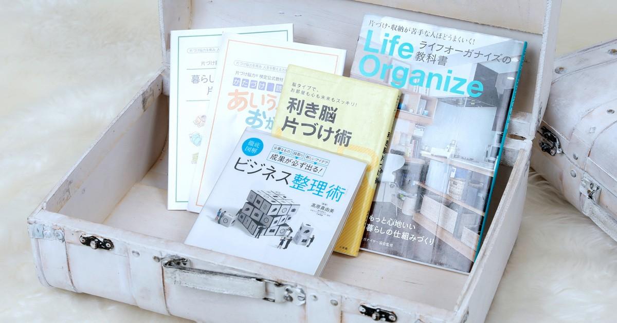 三浦 峰子の教室ページの見出し画像