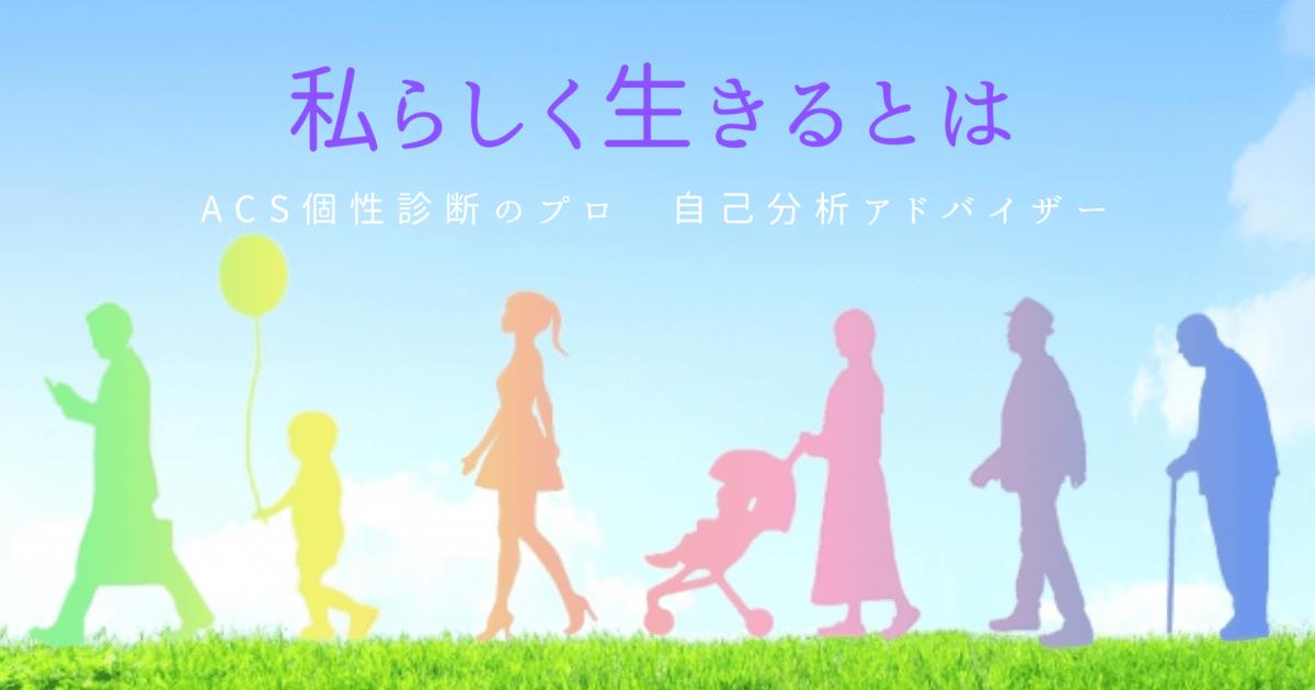 石岡 真理子の教室ページの見出し画像