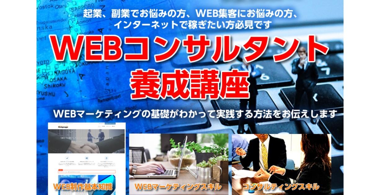 上田 秀利の教室ページの見出し画像