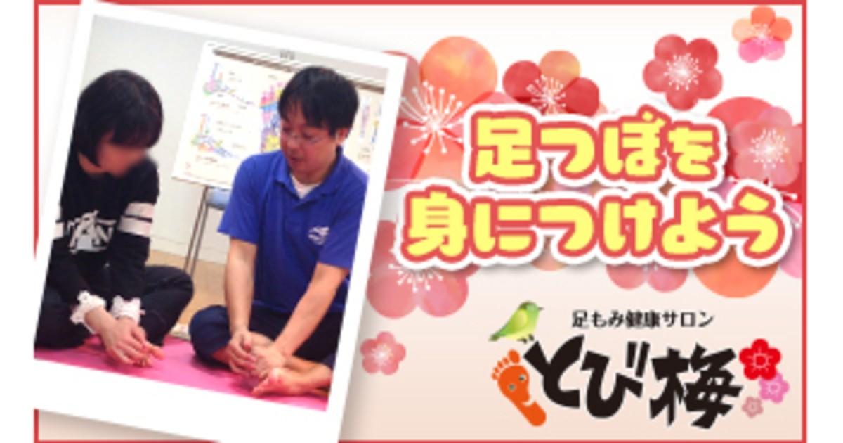 松嶋 友至の教室ページの見出し画像