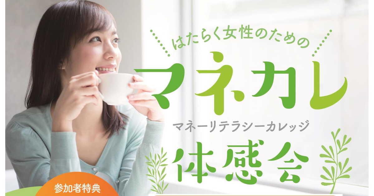 小関 健太の教室ページの見出し画像
