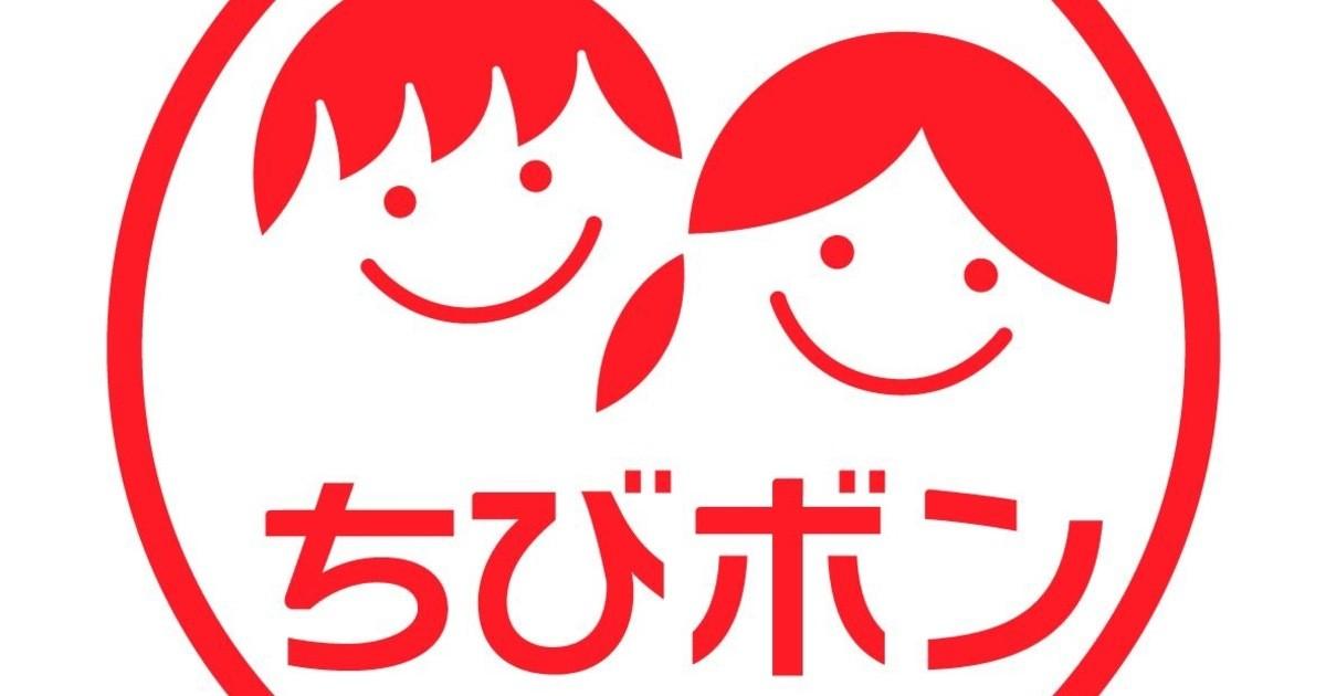 福島 三郎の教室ページの見出し画像