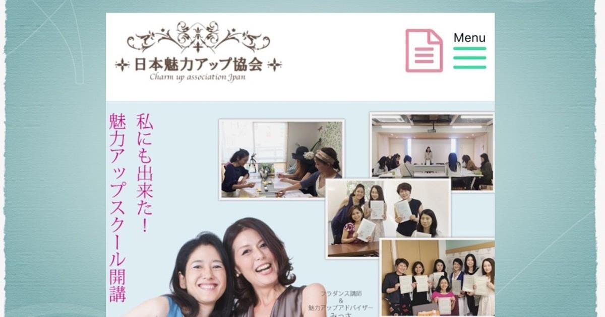 峯苫 由布子の教室ページの見出し画像