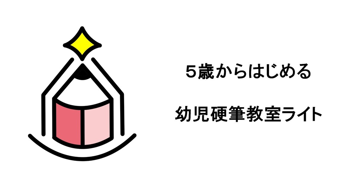 大島 かなの教室ページの見出し画像