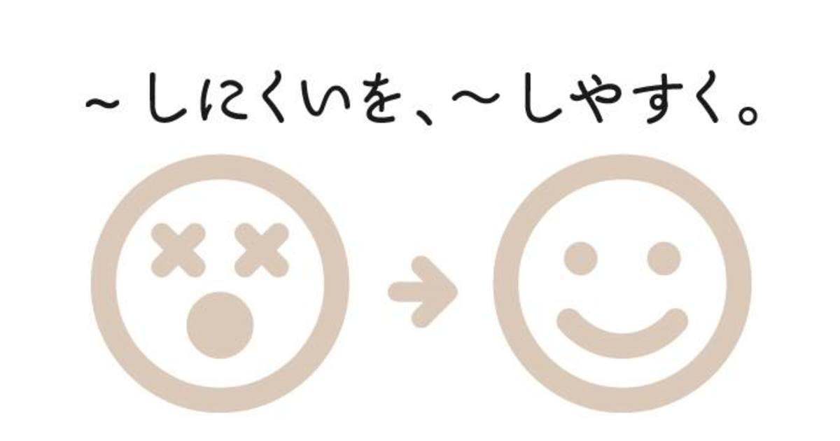 寺田 彩乃の教室ページの見出し画像