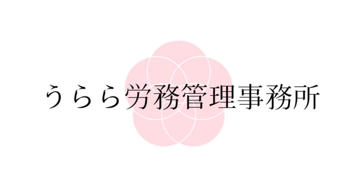 佐藤 千賀子の教室ページの見出し画像