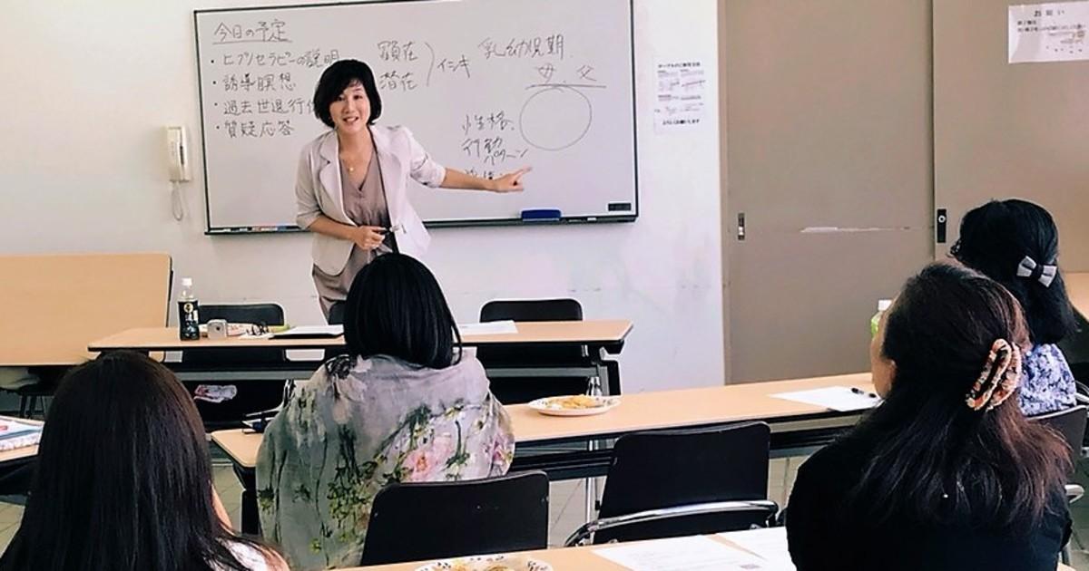 SORA・ KEIKOの教室ページの見出し画像