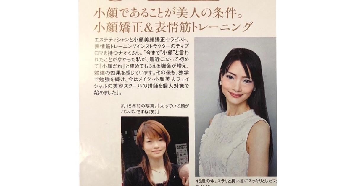 nao kurodaの教室ページの見出し画像