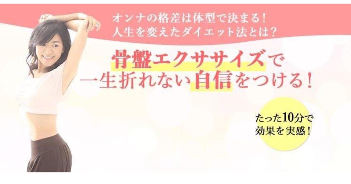鈴木 はる子の教室ページの見出し画像