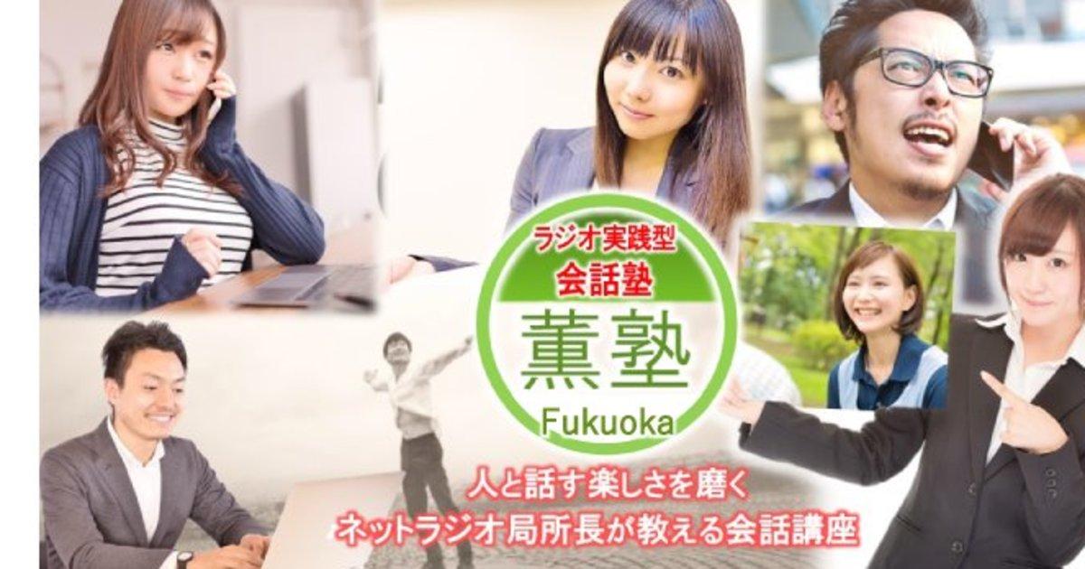 前田 薫の教室ページの見出し画像