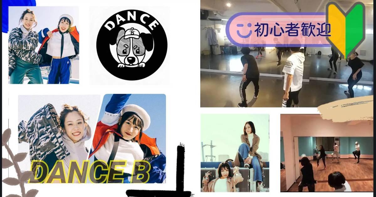 DANCE B-大人のダンス部教室ページの見出し画像