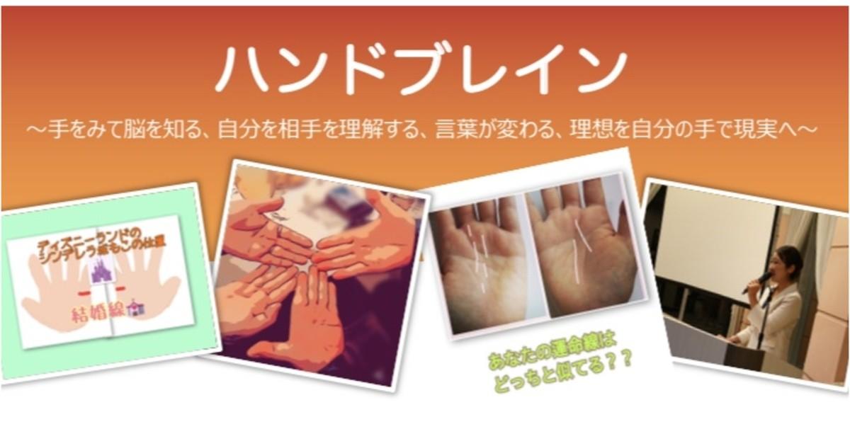 北原 ちかこ(千華子)の教室ページの見出し画像