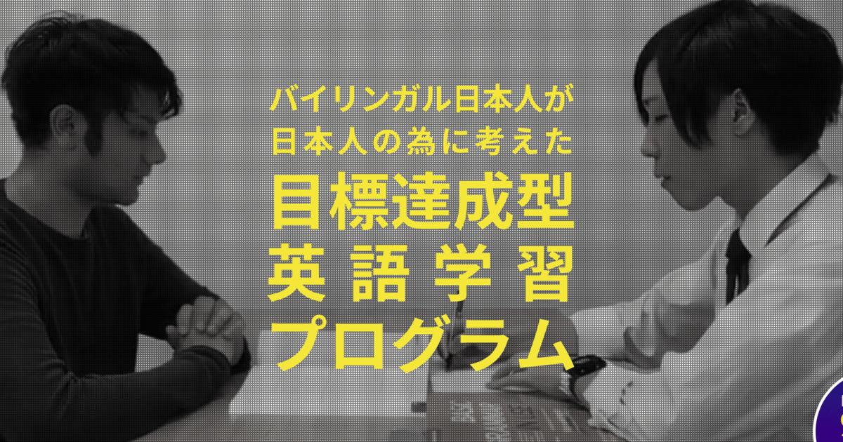 芦田 健一の教室ページの見出し画像