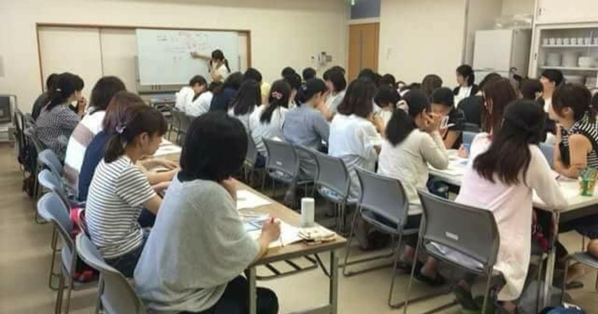 中島 飛鳥の教室ページの見出し画像