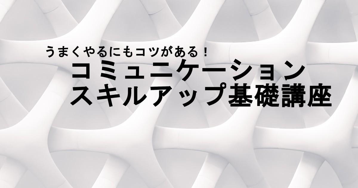 鈴木 敦子の教室ページの見出し画像