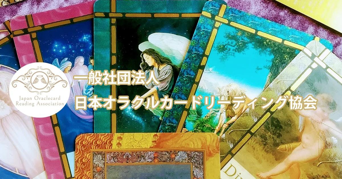 愛川 祥の教室ページの見出し画像