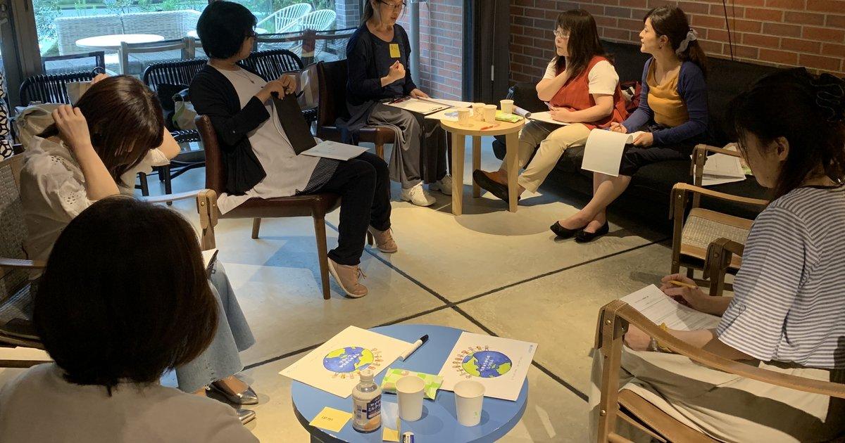 小走 幸子の教室ページの見出し画像