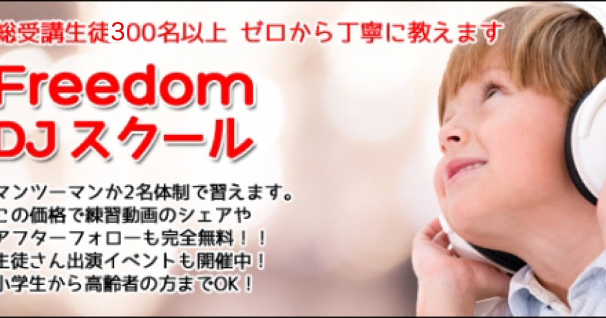 Sato  Yasuhiroの教室ページの見出し画像