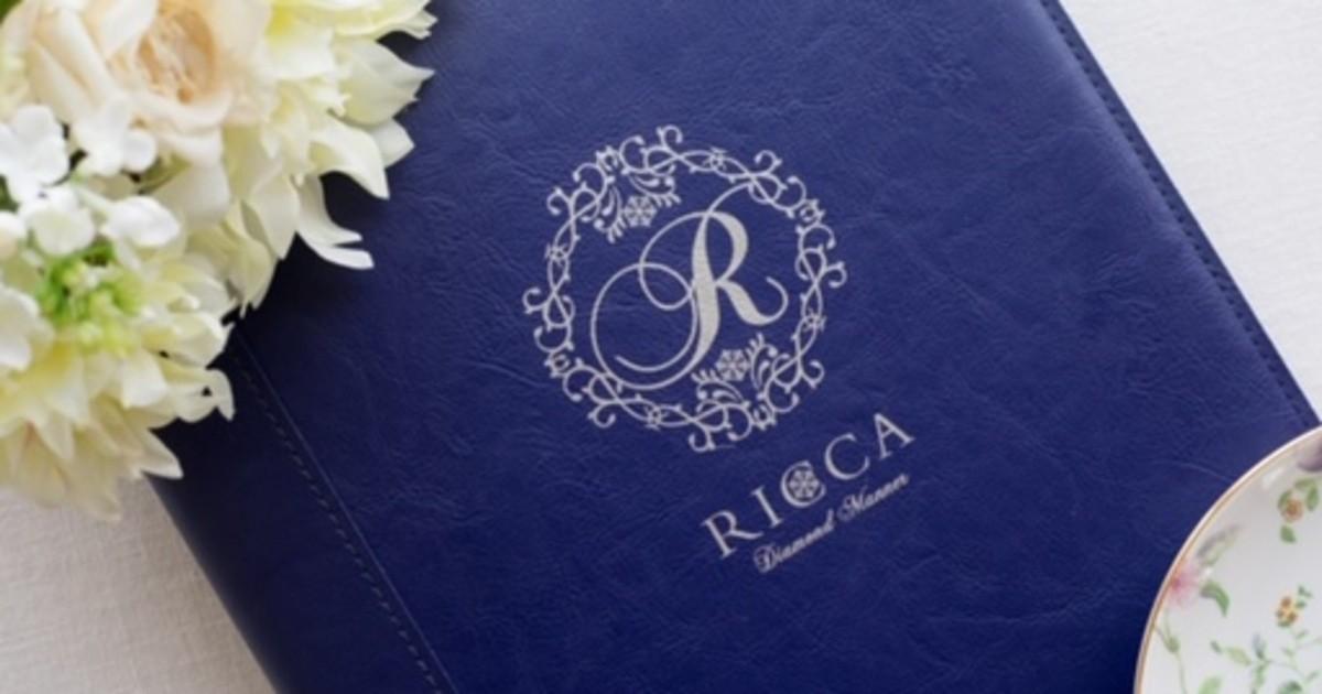 RICCA ダイヤモンド・マナーアカデミー-RICCA ダイヤモンド・マナーアカデミー教室ページの見出し画像