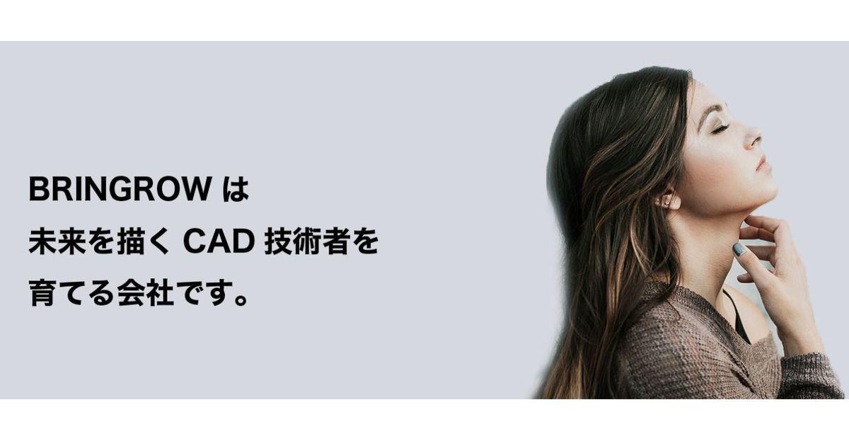 富田 俊介の教室ページの見出し画像