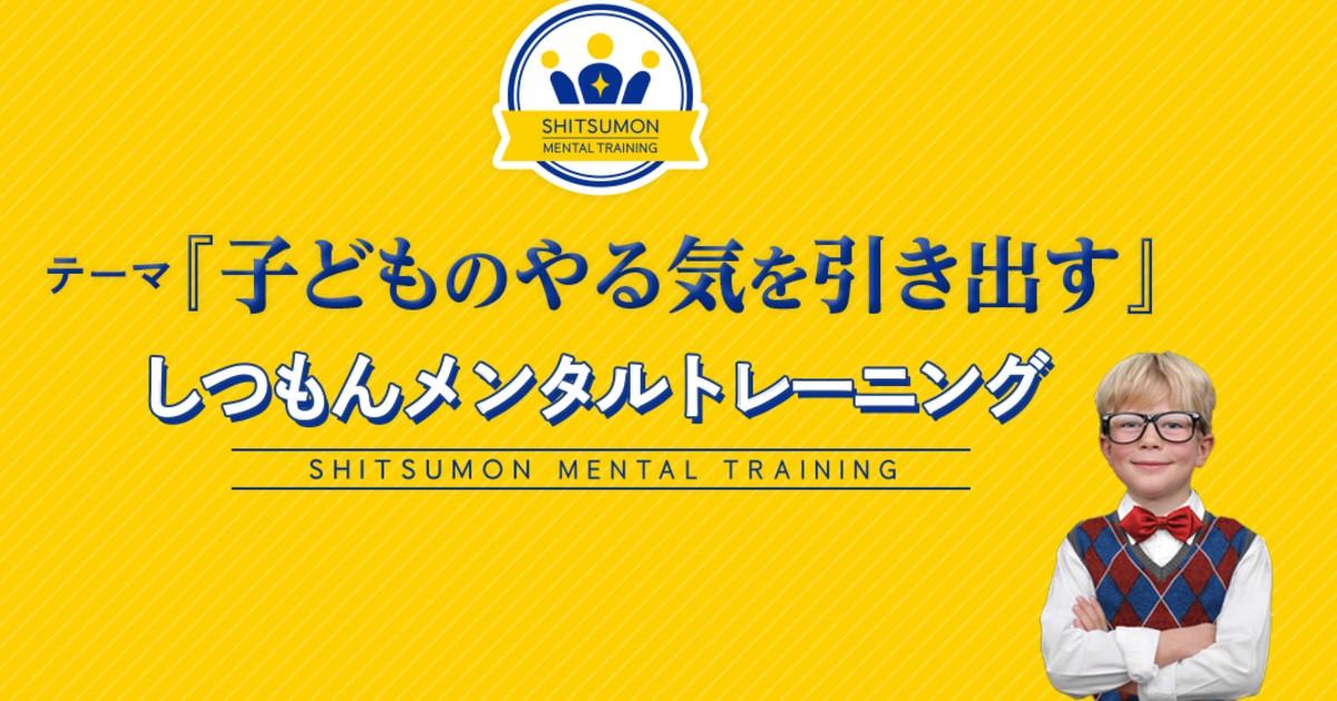 山田 裕介の教室ページの見出し画像