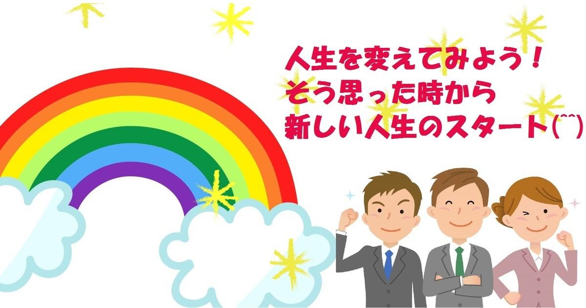うさちゃん 先生の教室ページの見出し画像