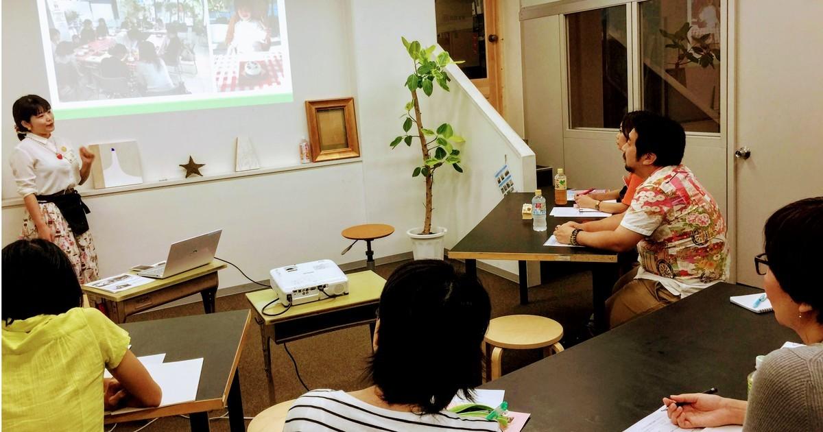 コバヤシ ノゾミの教室ページの見出し画像