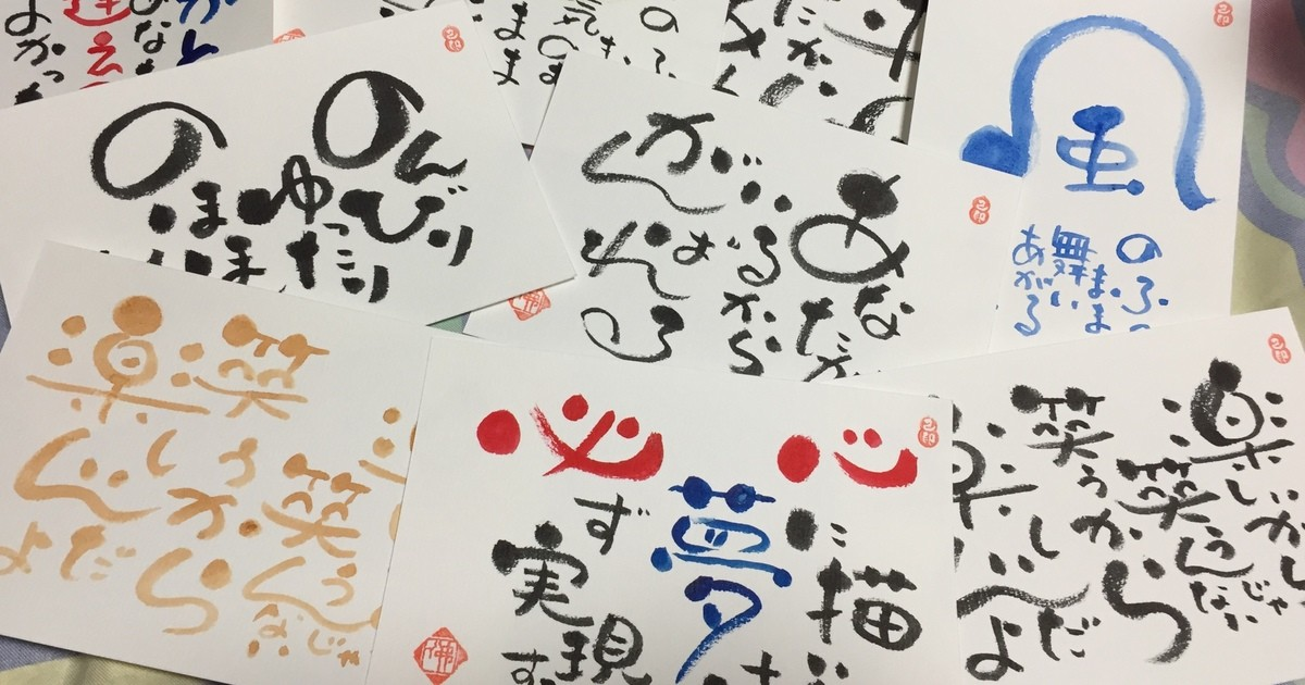 野嶋 美恵の教室ページの見出し画像