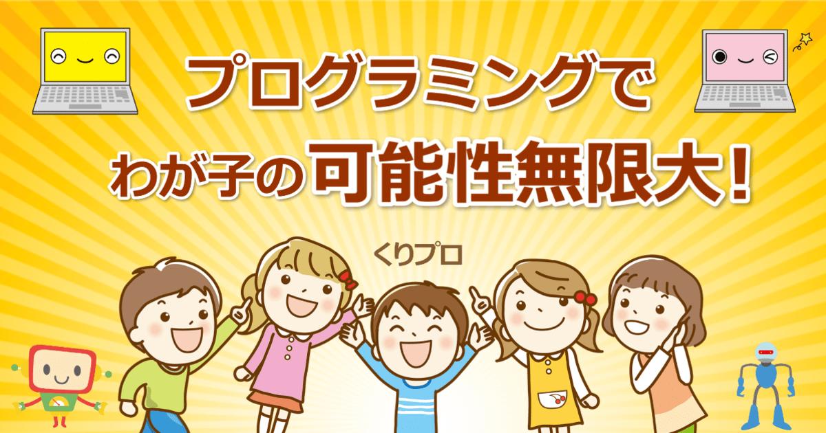 ヤマザキ マホの教室ページの見出し画像