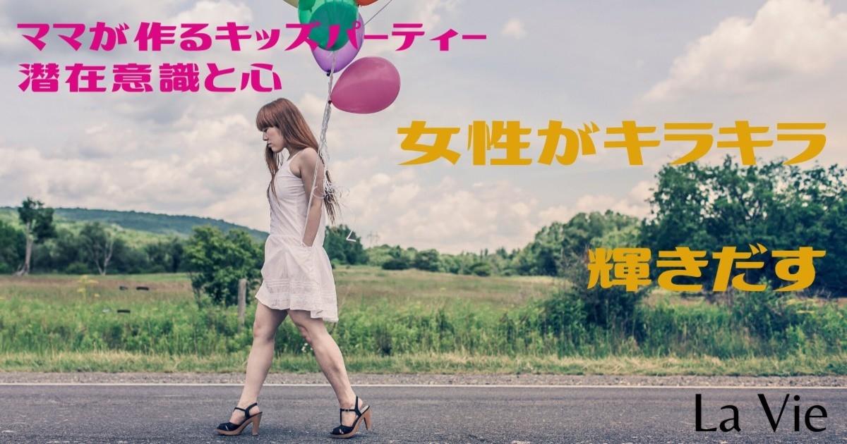 Nakazato Mioの教室ページの見出し画像