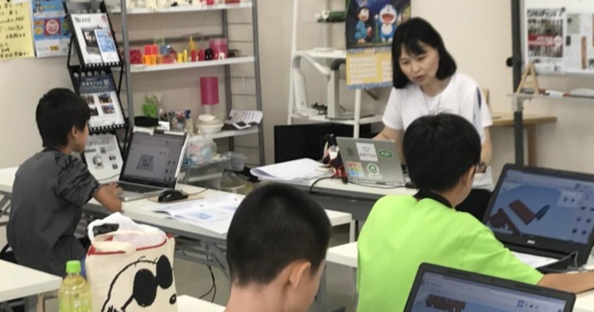 大林 マリコの教室ページの見出し画像