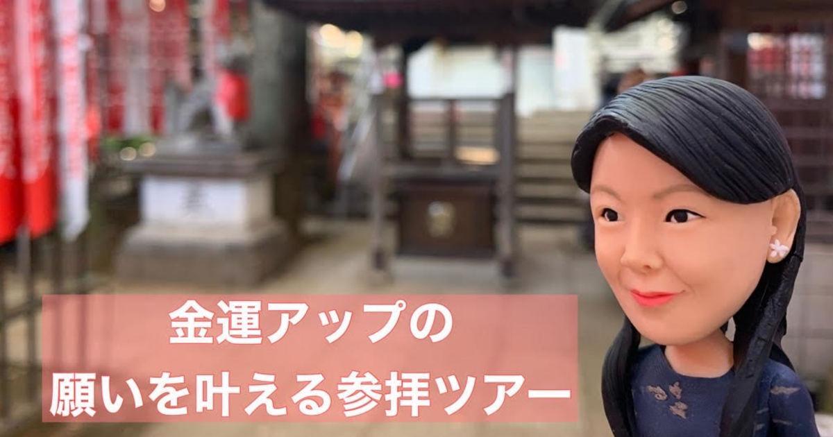竹倉 明七の教室ページの見出し画像