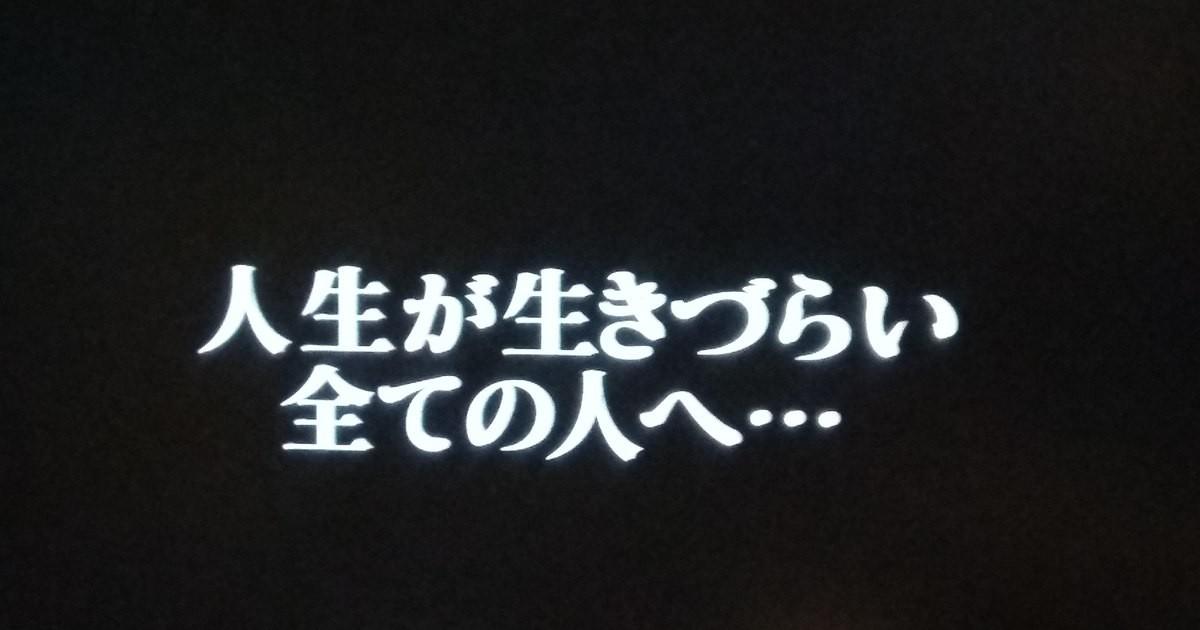 Kameoka Hiroshiの教室ページの見出し画像
