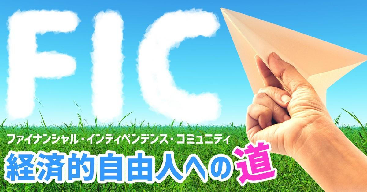 田口 智隆の教室ページの見出し画像