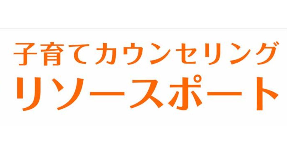 半田 一郎の教室ページの見出し画像