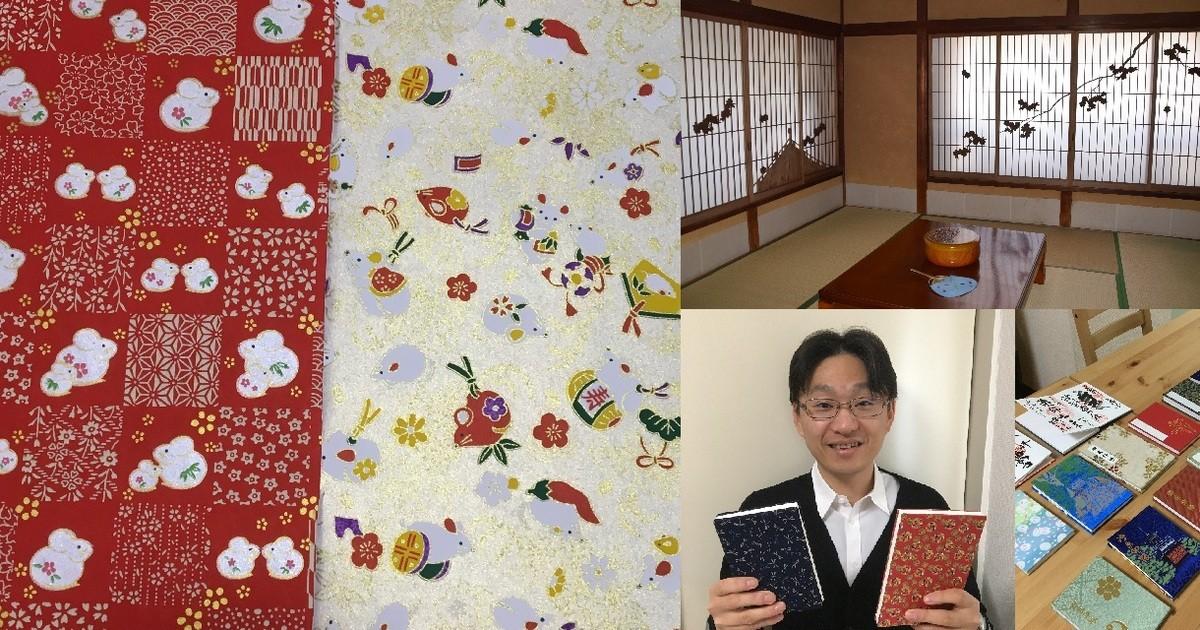渡辺 正晴の教室ページの見出し画像