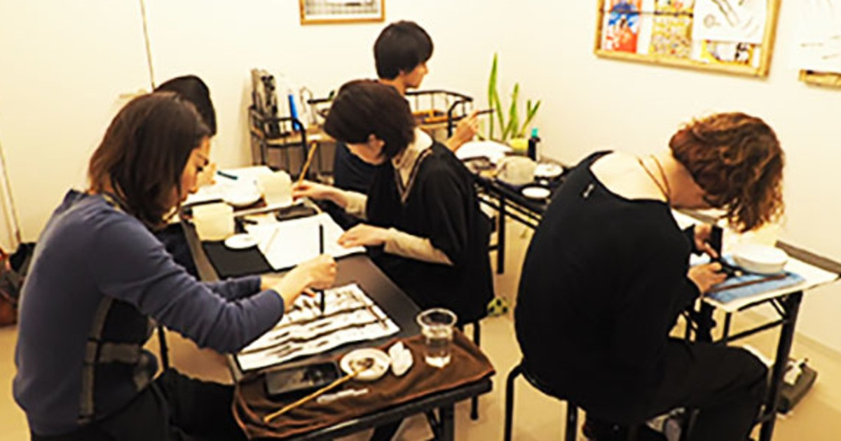 渡邉 由美子の教室ページの見出し画像