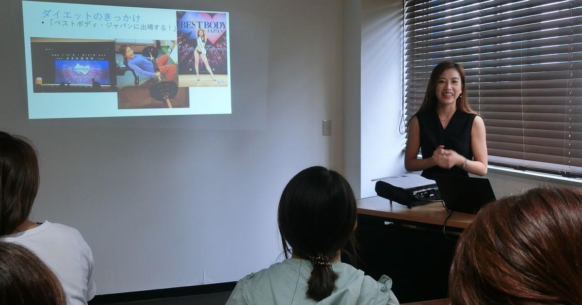 石川 奈津紀の教室ページの見出し画像