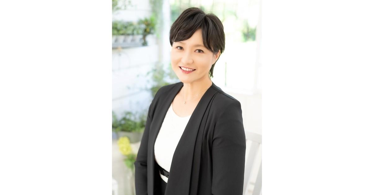 Oniki Minaの教室ページの見出し画像
