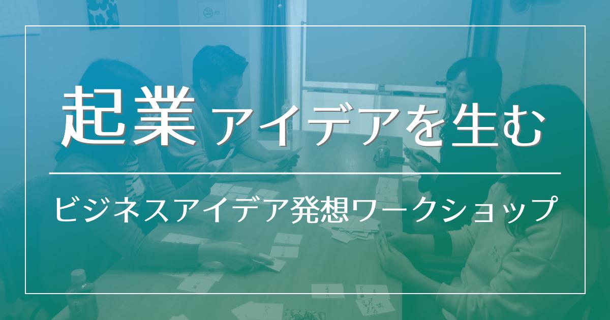 永良 慶太の教室ページの見出し画像