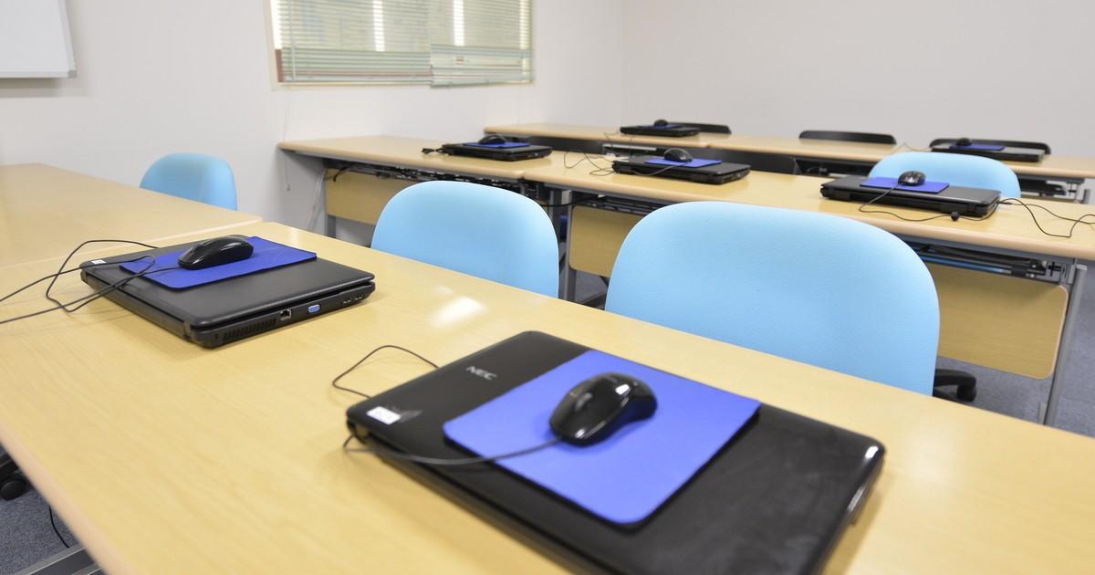 パソコン教室PLADY-100回聞かれても笑顔でお答えします!教室ページの見出し画像
