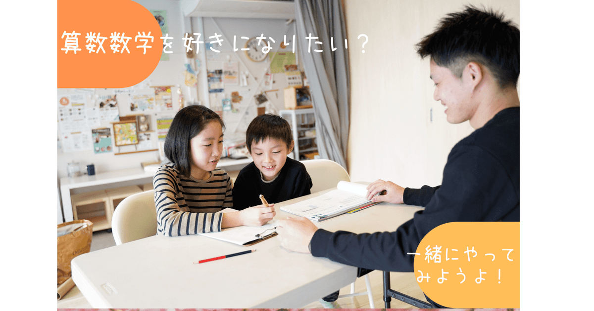 倉永 将太朗の教室ページの見出し画像