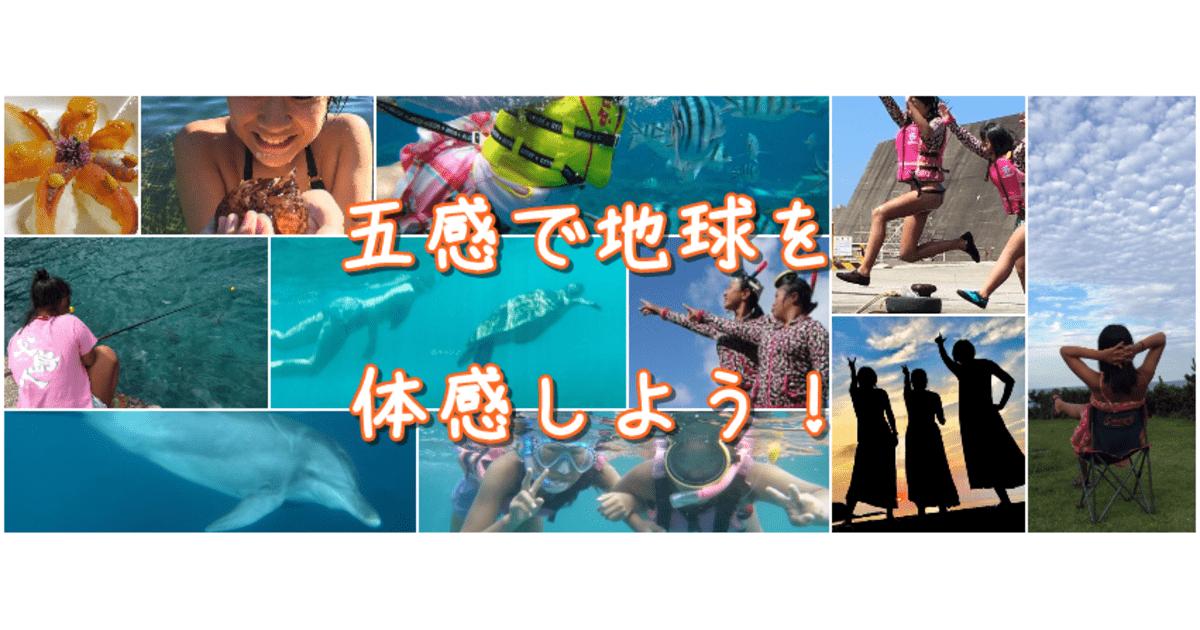 古川 友美の教室ページの見出し画像