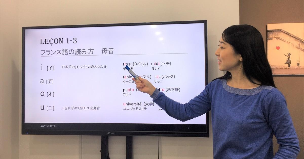 ロスティ-田中 泉の教室ページの見出し画像