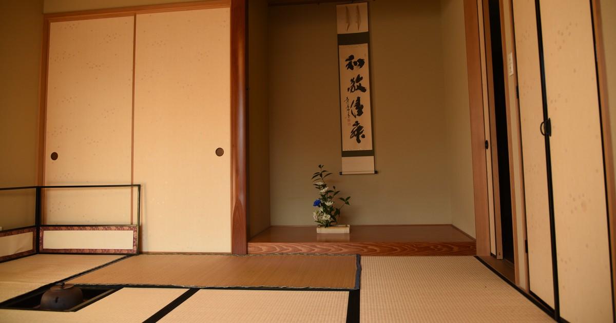 高島 千波の教室ページの見出し画像